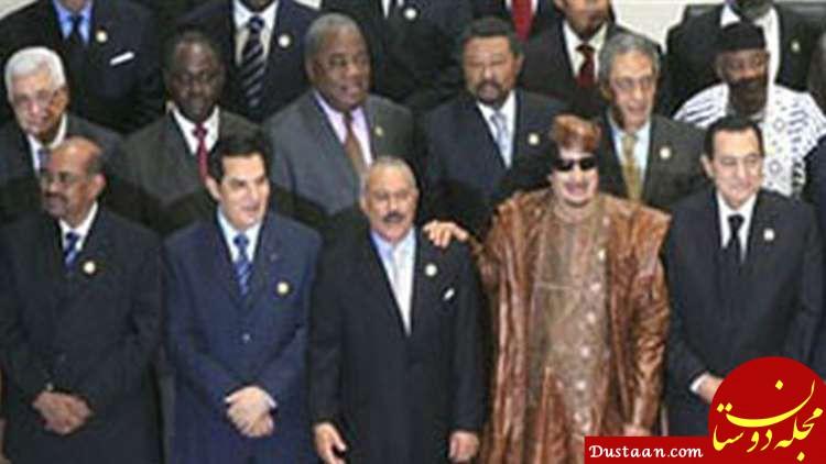 www.dustaan.com عکس بد یُمن سران عرب! +عکس