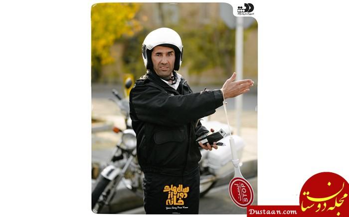 www.dustaan.com خلاصه داستان و بازیگران سریال «سال های دور از خانه»