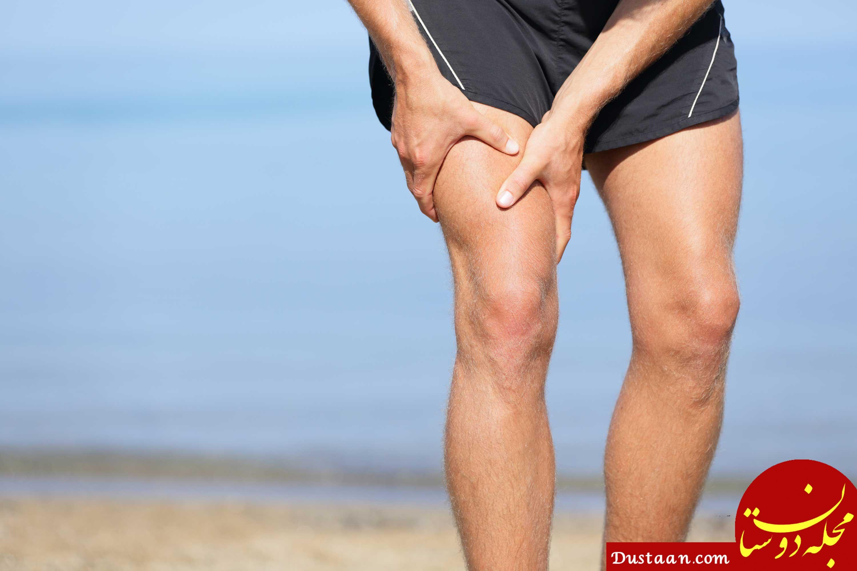 www.dustaan.com نسخه خانگی برای کاهش درد ماهیچه ای بعد از ورزش کردن
