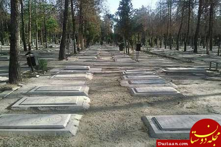 www.dustaan.com ۱۲ ساعت جدال با مرگ در قبر