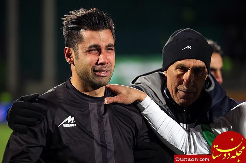 www.dustaan.com محسن فروزان: این طور نیست که بخواهم با شرط بندی با آینده فوتبالم بازی کنم