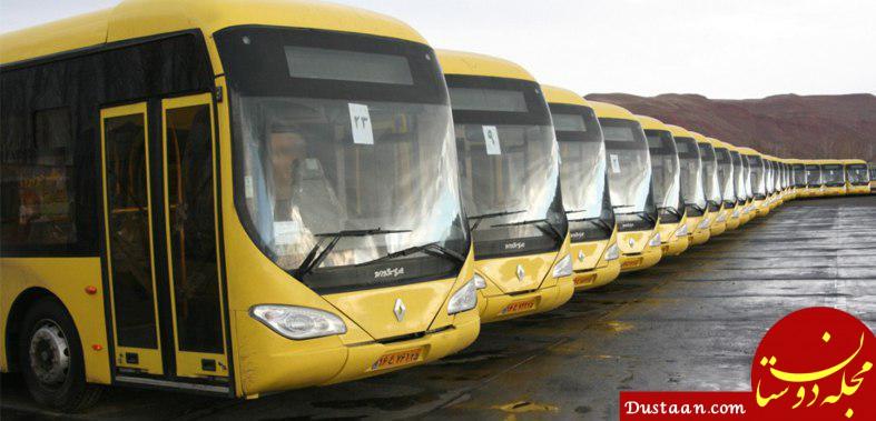 www.dustaan.com تعویض روغن و فیلتر اتوبوس یک میلیون تومان آب می خورد!