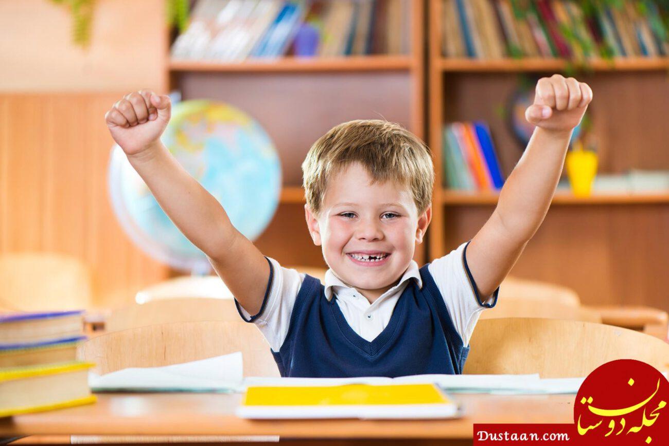 www.dustaan.com چگونه اعتماد بنفس فرزندم را بالا ببرم؟