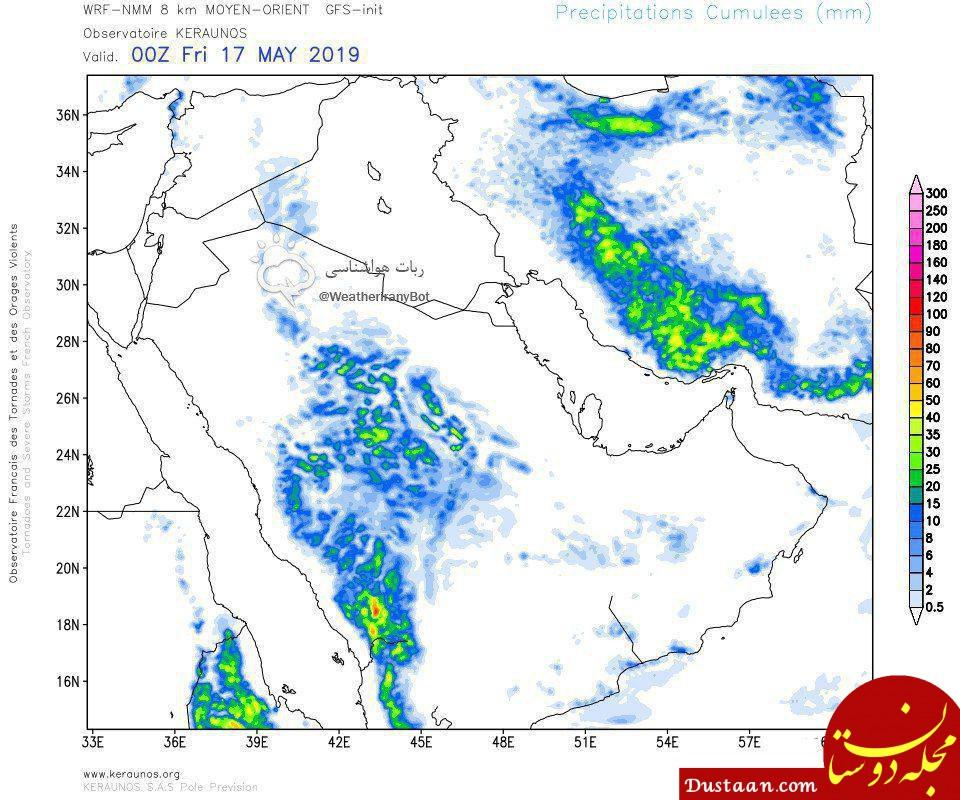 www.dustaan.com ۷۲ ساعت پر بارش در انتظار کشور