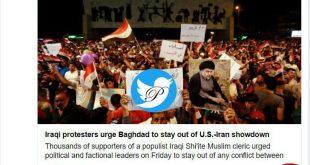 تظاهرات در بغداد +عکس
