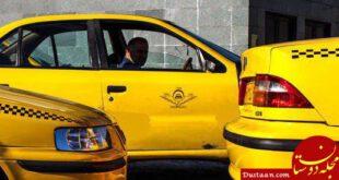 شایعه سهمیه بندی بنزین چقدر کرایه تاکسی ها را افزایش داد؟