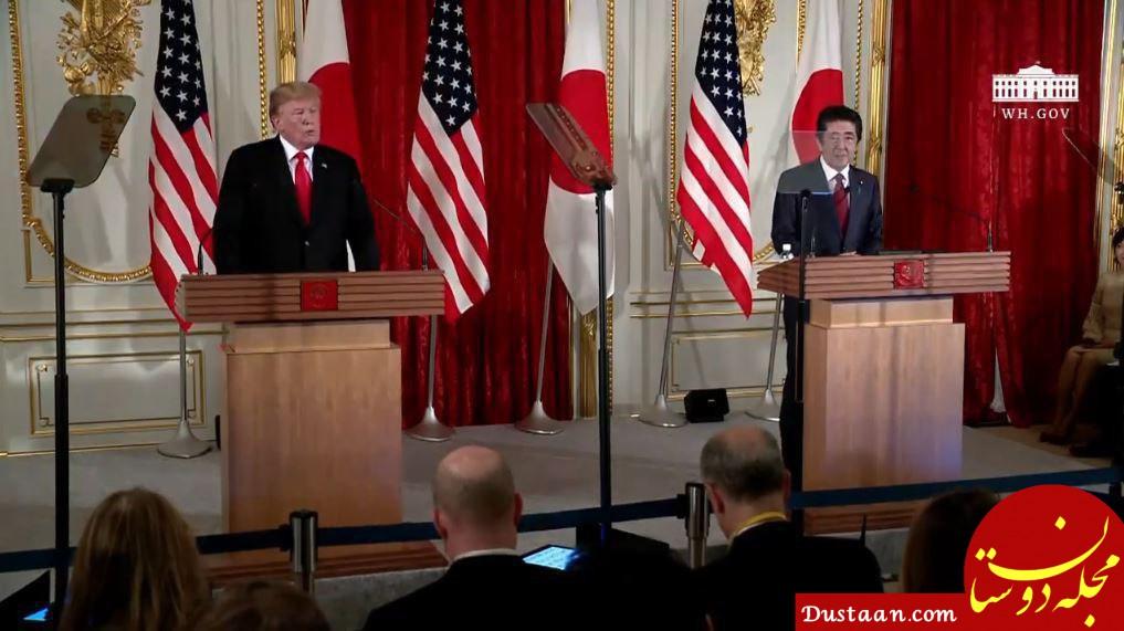 www.dustaan.com ترامپ : ما می توانیم با ایران به توافق برسیم