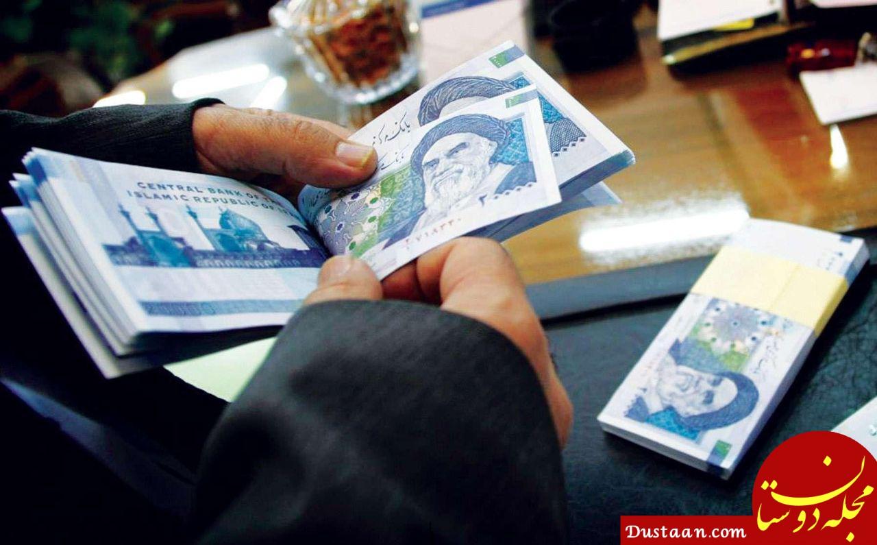 www.dustaan.com افزایش حقوق کارمندان از این ماه باید پرداخت شود