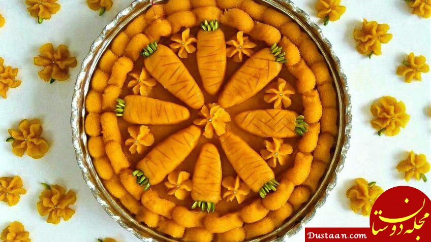 www.dustaan.com طرز تهیه حلوا هویج ، خوشمزه و متفاوت