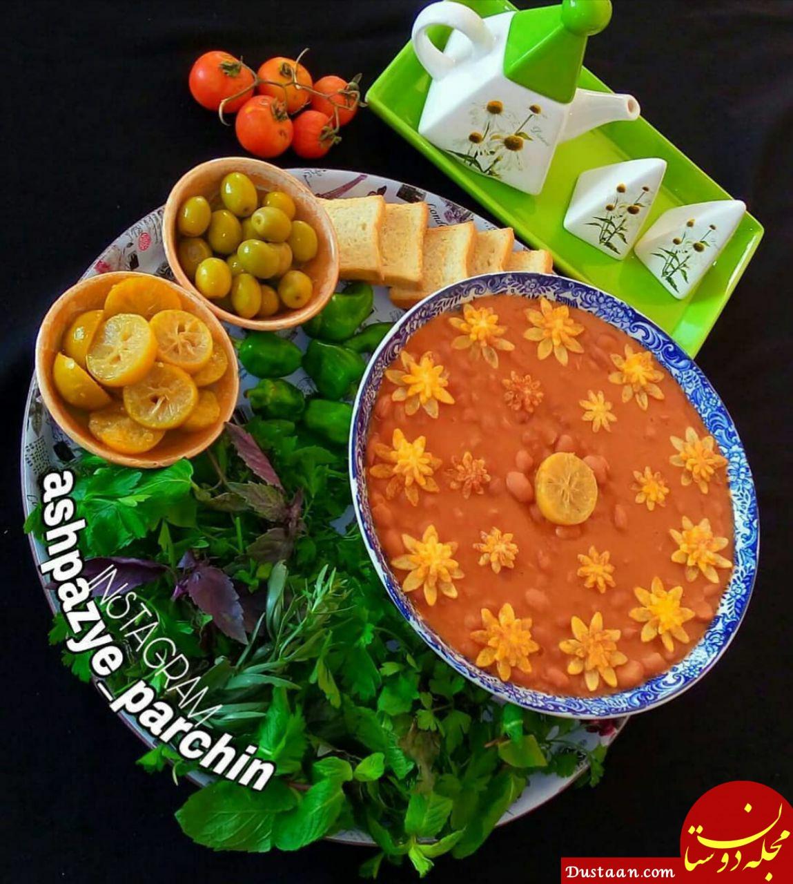 www.dustaan.com طرز تهیه خوراک لوبیا و قارچ به سبکی خوشمزه و آسان