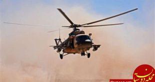 داعش هلیکوپتر ارتش عراق را هدف قرار داد