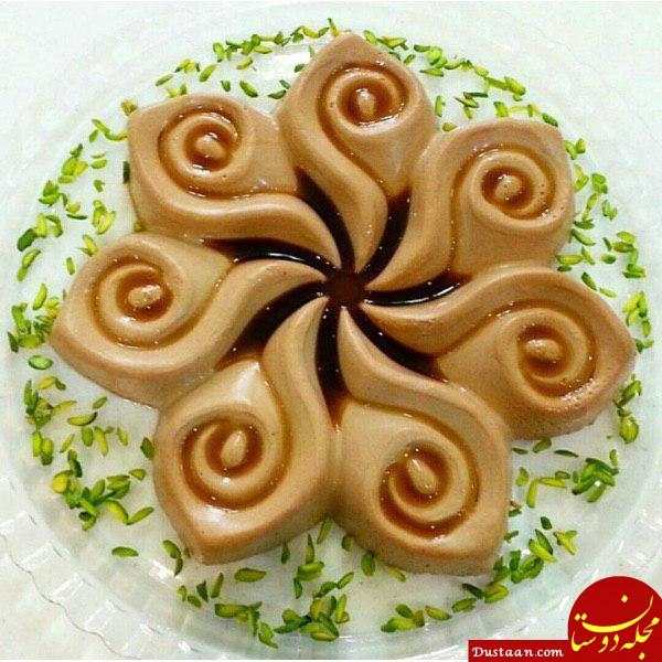 www.dustaan.com طرز تهیه دسر عربى ، خوشمزه و متفاوت