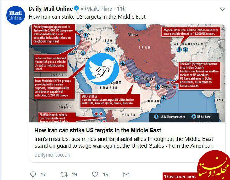 www.dustaan.com ایران چگونه می تواند آمریکا را در جنگ مورد هدف قرار دهد؟