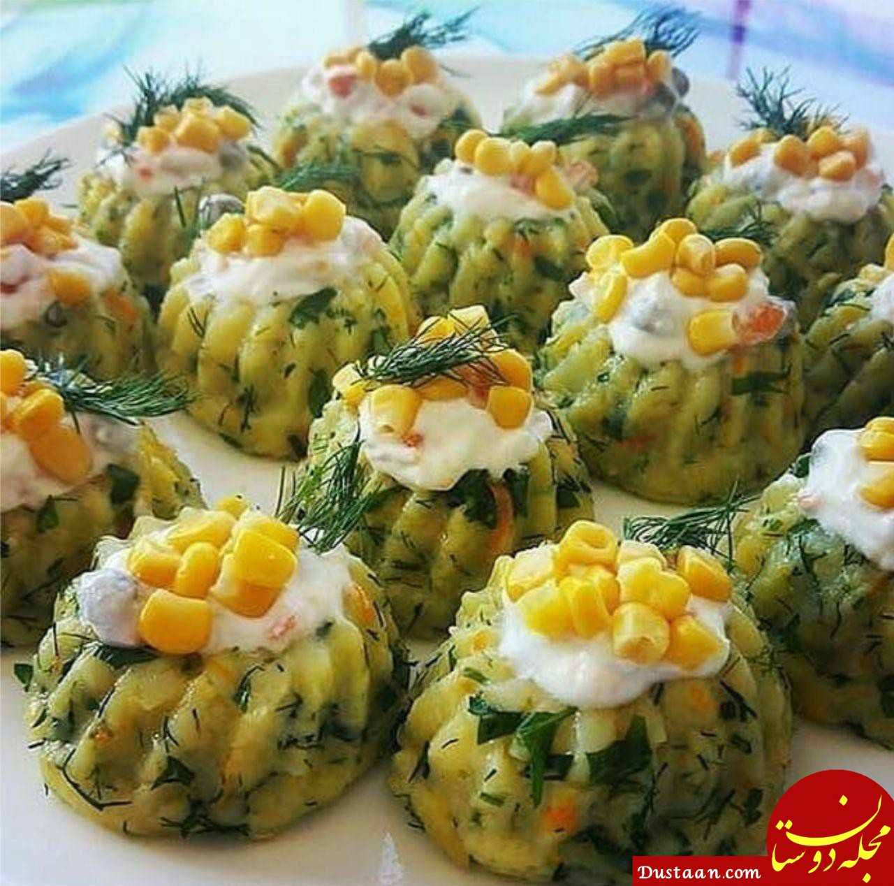 www.dustaan.com طرز تهیه سالاد سیب زمینی قالبی ، خوشمزه و متفاوت!