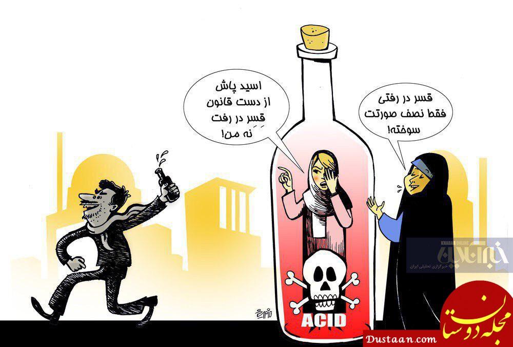 www.dustaan.com معلوم شد کی قِسِر در رفته خانم نماینده مجلس! +عکس