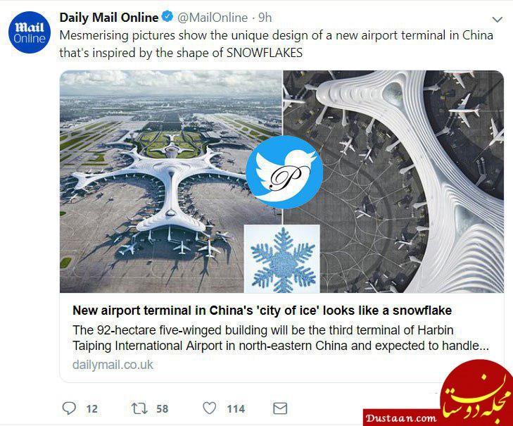 www.dustaan.com ساخت فرودگاه به شکل و شمایل «برف ریزه»! +عکس