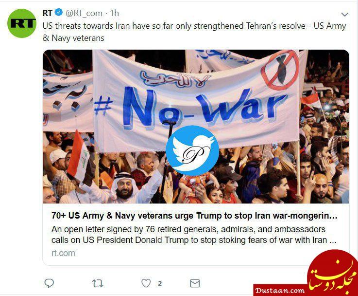 www.dustaan.com نامه 76 ژنرال به دونالد ترامپ درباره جنگ احتمالی با ایران