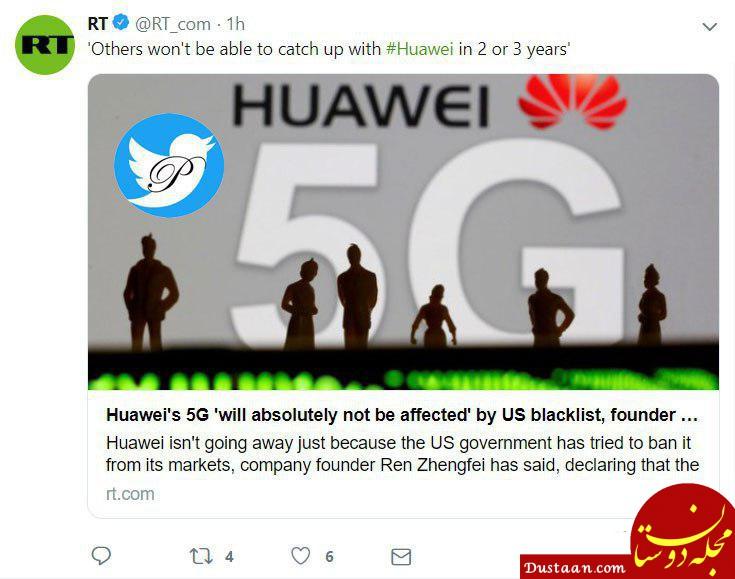 www.dustaan.com هوآوی در فناوری 5G دو سه سالی از آمریکا جلوتر است