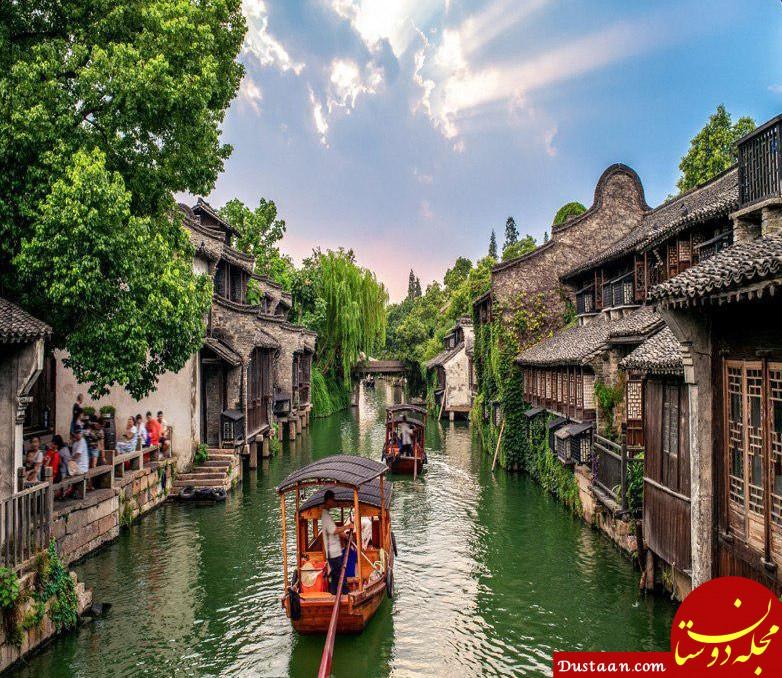 www.dustaan.com شهر آبی 1300 ساله در چین