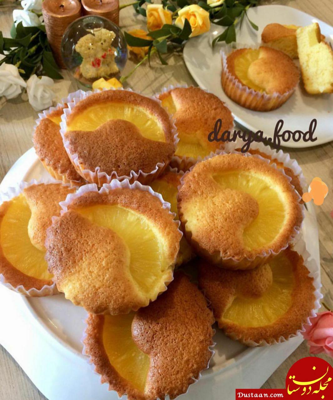www.dustaan.com طرز تهیه پای آناناس به سبکی متفاوت و خوشمزه