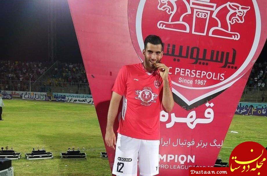 www.dustaan.com پرسپولیسی ای که بدون انجام هیچ بازی، ۳ بار قهرمان لیگ شد!
