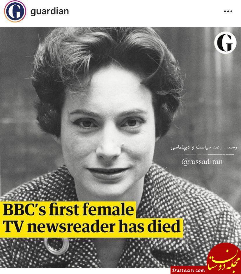 www.dustaan.com وقتی انگلیسی ها مخالف گوینده زن بودند! +عکس