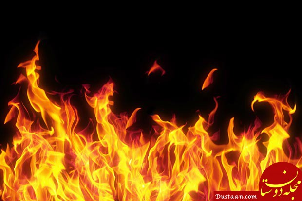www.dustaan.com نشت بنزین موتورسیکلت یک منزل مسکونی را در مشهد به آتش کشید