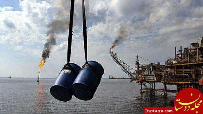 www.dustaan.com قیمت نفت افزایش یافت