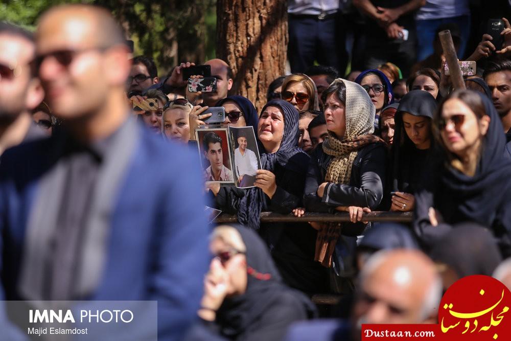 روزنامه استخدامی استان هرمزگان – ۵ شهریور ماه ۹۷