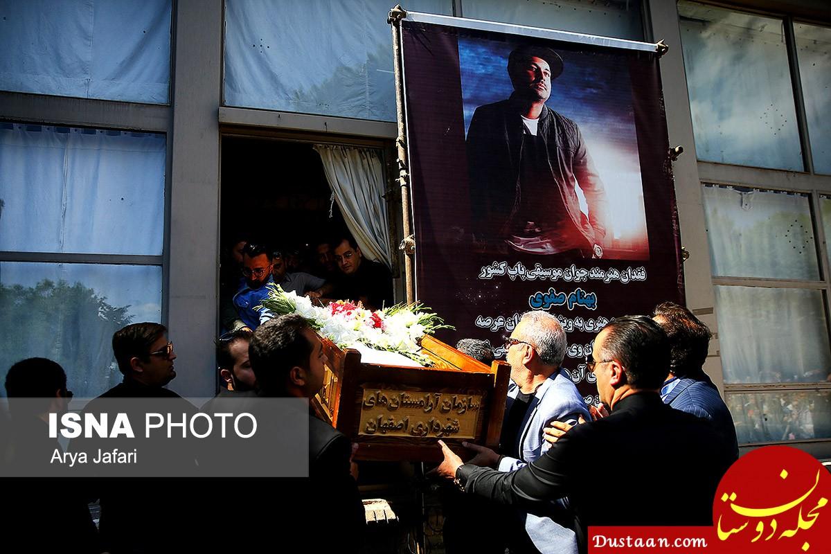 صحبتهای امیرحسین فتحی درباره ITC پاتوسی