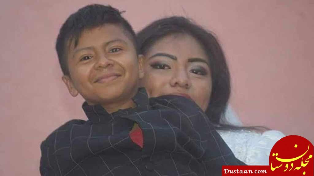 www.dustaan.com جنجال ازدواج پسر بچه با یک زن در مکزیک! +عکس