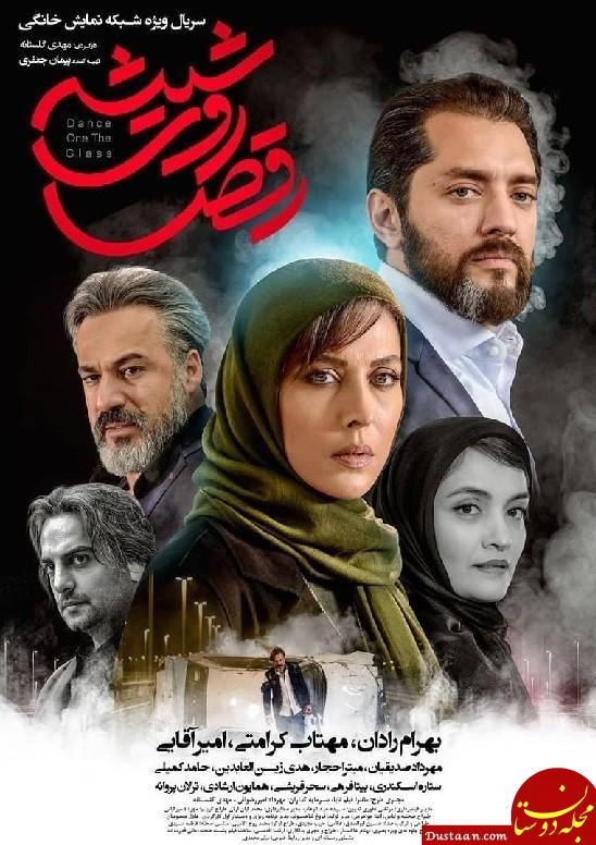 www.dustaan.com آموزش فریبدادن زنان متأهل در سریال نمایش خانگی/ پاسخگو چهکسی است؟
