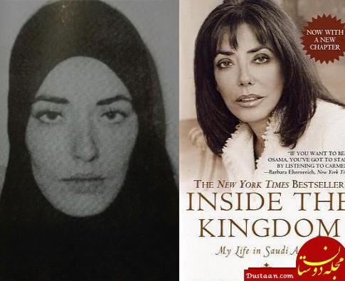 www.dustaan.com مجله اینترنتی فال روزانه حافظ 1558308196 - این دختر ایرانی عروس وحشتناکترین خانواده جهان شد +تصاویر