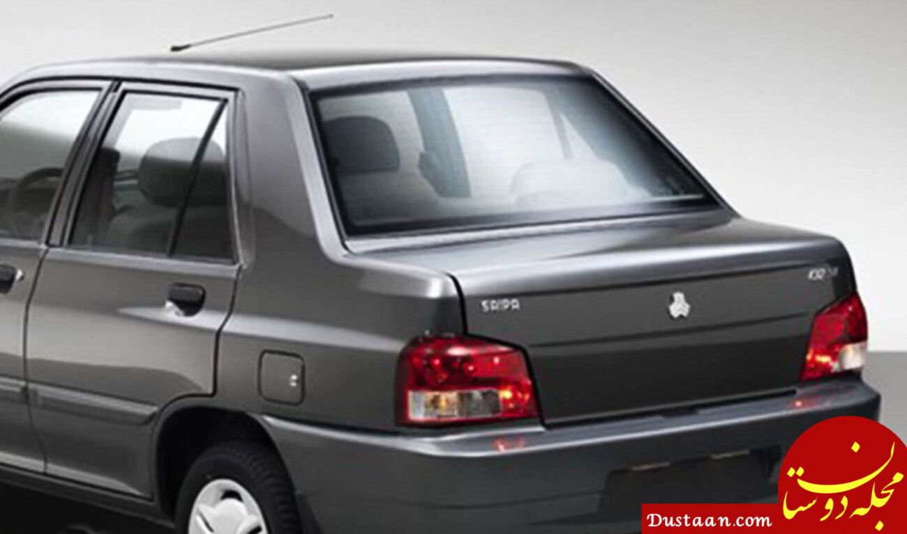 www.dustaan.com فروش پراید به خودروساز ضرر زد!