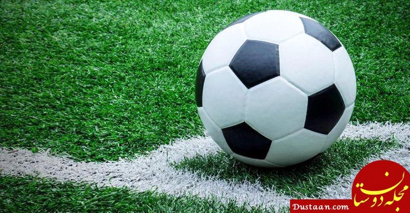www.dustaan.com فدراسیون فوتبال ماجرای عجیب شرط بندی را رد نکرد