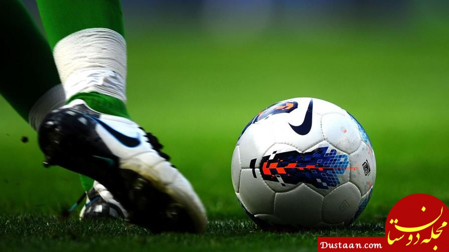 www.dustaan.com با پدیده جدید فوتبال ایران آشنا شوید!
