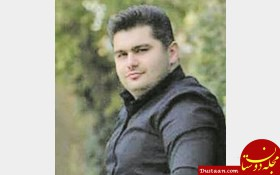 www.dustaan.com بیوه شدن نوعروس تهرانی / سهیل در آغوش زنش جان داد ! + عکس