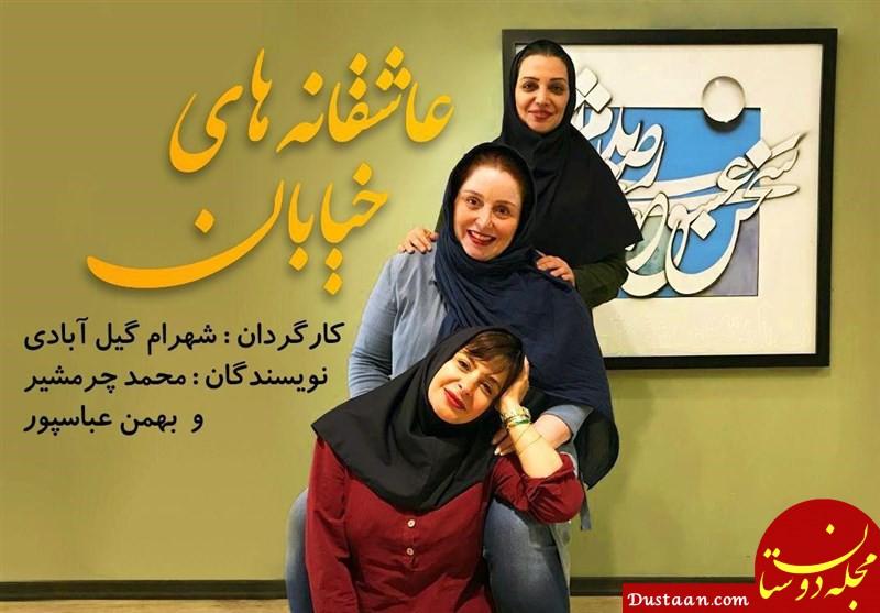 www.dustaan.com دست فروشی 3 بازیگر زن در متروی تهران! +عکس