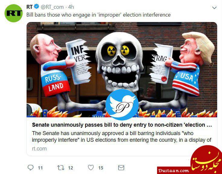 www.dustaan.com ممنوعیت ورود خارجیانی که در انتخابات آمریکا دخالت می کنند