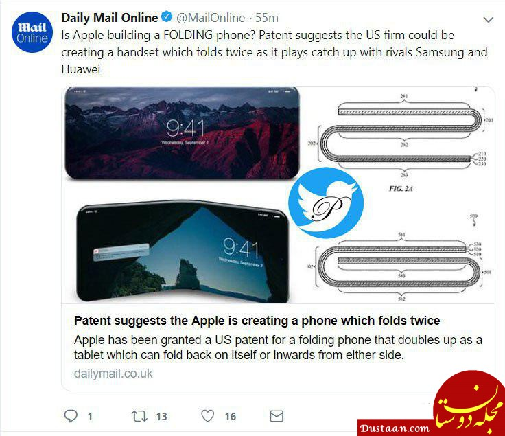 www.dustaan.com اپل گوشی «دوبارتاشو» می سازد؟