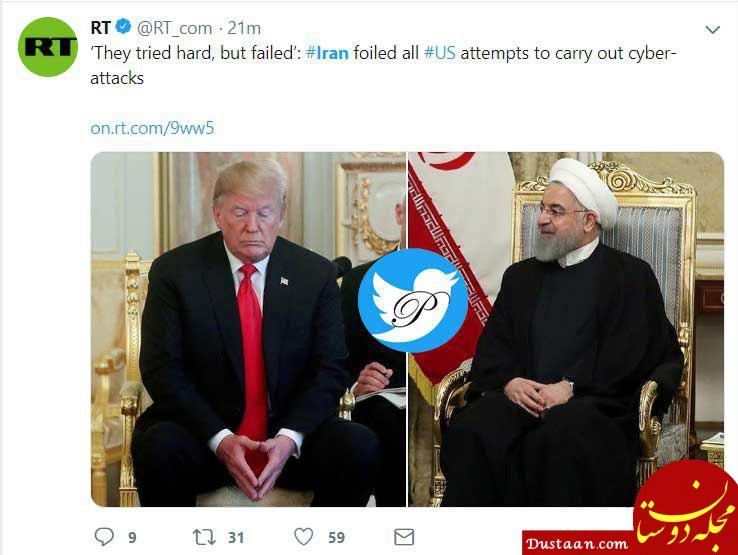 www.dustaan.com ایران حملات سایبری آمریکا را پس زده است