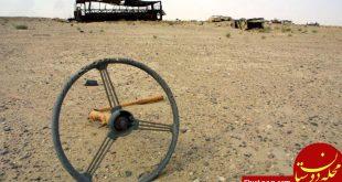 فاجعه انسانی در استان بصره عراق
