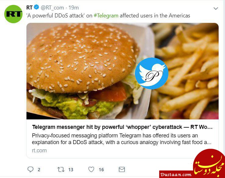 www.dustaan.com حمله گسترده هکرها به سرورهای تلگرام