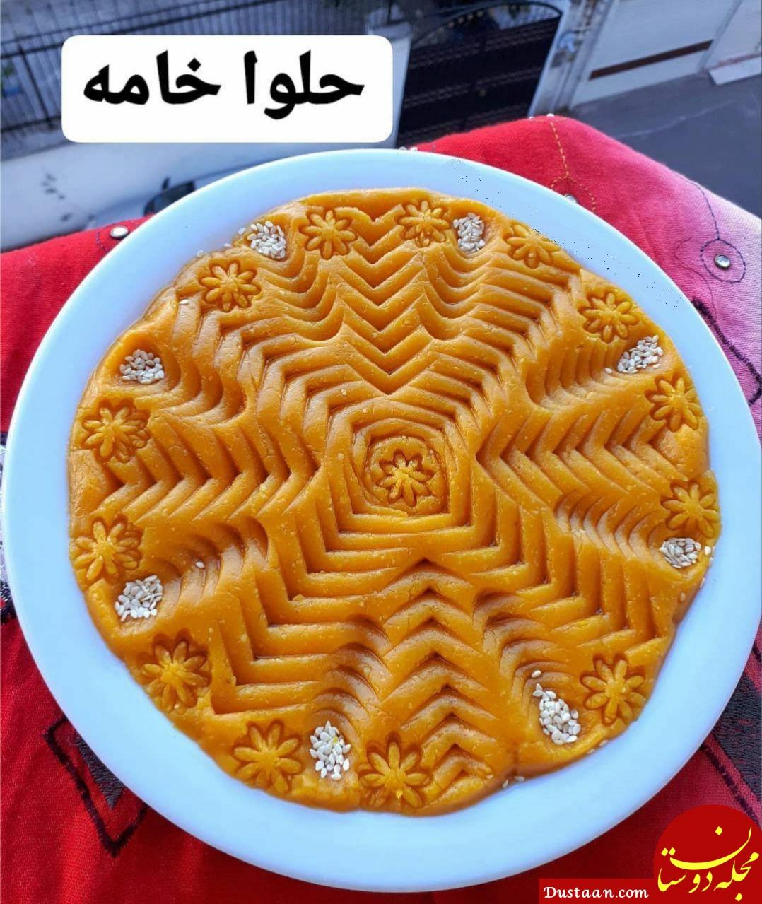 www.dustaan.com طرز تهیه حلوا خامه ، خوشمزه و متفاوت