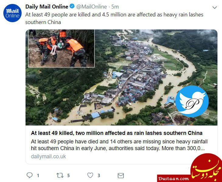 www.dustaan.com 49 کشته در وقوع سیل ناشی از بارش های شدید در جنوب چین