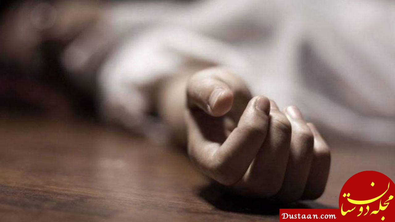 www.dustaan.com خودکشی دختر جوان به خاطر موبایل!