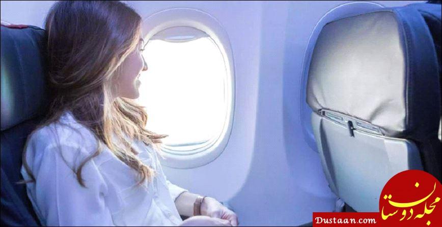 www.dustaan.com همه چیز در مورد صندلی های هواپیما
