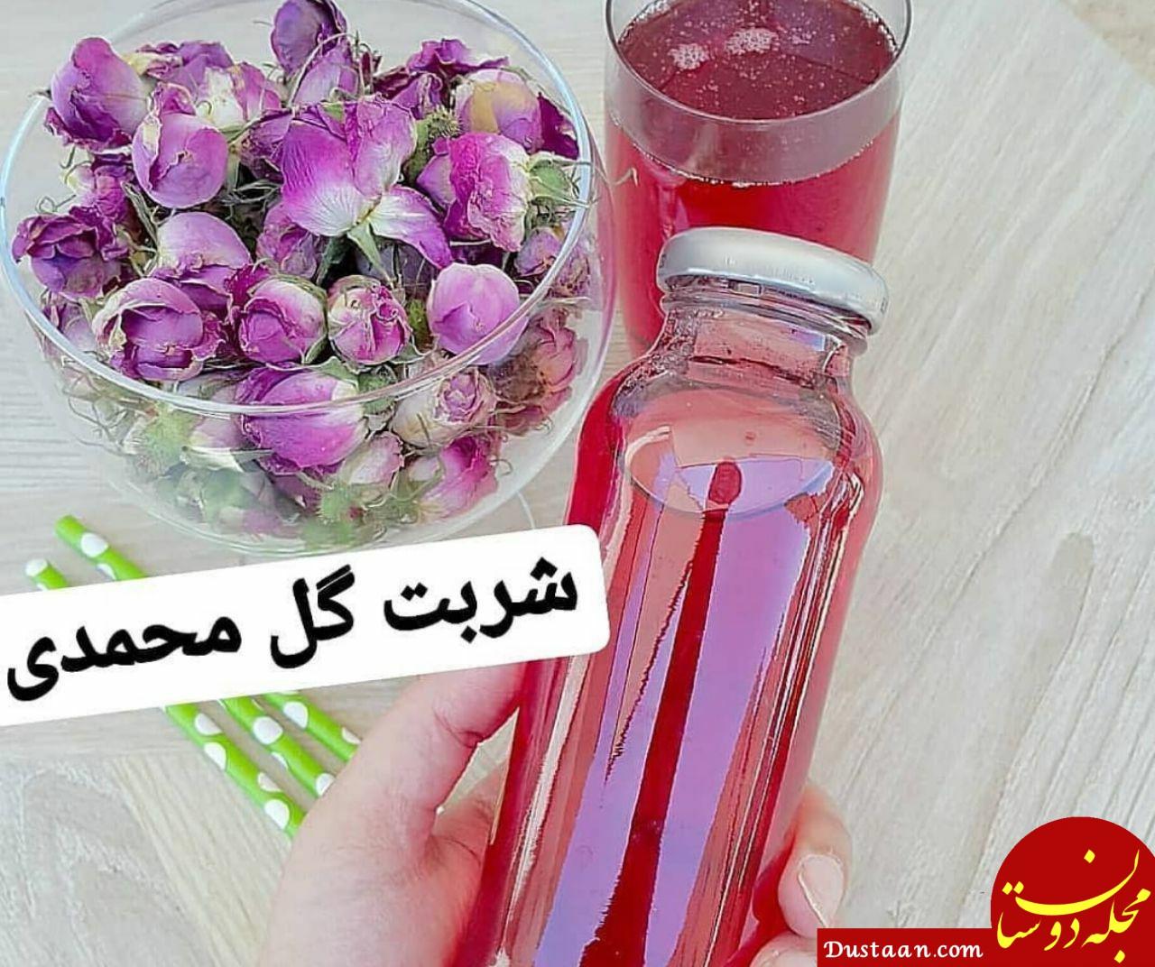 www.dustaan.com طرز تهیه شربت گل محمدی به سبکی خوشمزه