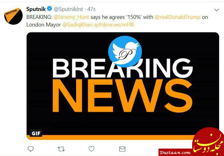 www.dustaan.com موضع گیری عجیب وزیر خارجه انگلیس علیه شهردار لندن