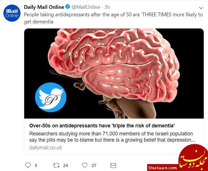 www.dustaan.com عوارض جدی داروی ضد افسردگی به مغز!